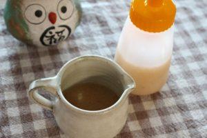 201608塩麹ドレッシング1